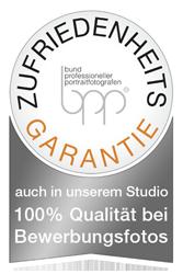 Garantie - Zufriedenheitsgarantie